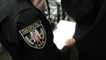 Полицейский патруль в Киеве. Архивное фото