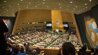 Зал Генеральной Ассамблеи ООН. Архивное фото
