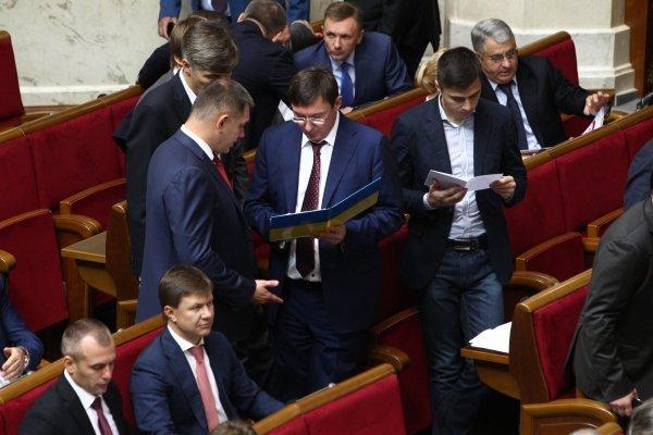 Рада уволила руководителя аппарата парламента Зайчука
