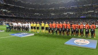 Матч Реал - Шахтер в Мадриде