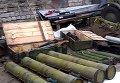 СБУ обнаружила в Луганской области крупный тайник с боеприпасами. Видео