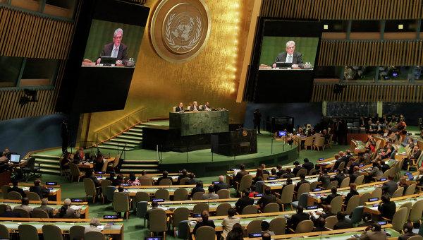 Открытие юбилейной 70-ой Генассамбели ООН