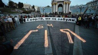 День памяти погибших журналистов в Украине