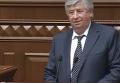 Шокин показал в Раде видео, на котором Мосийчук берет взятки