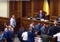 Драка в Раде из-за ареста Мосийчука