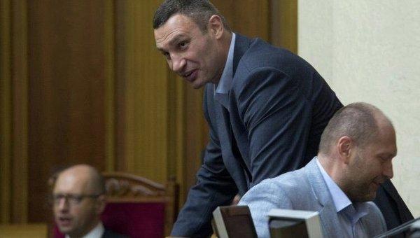 Заседание Рады: арест Мосийчука, драка и голосование за реструктуризацию