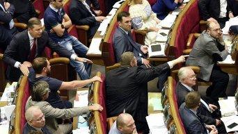 Депутаты Радикальной партии в Раде 17 сентября 2015года