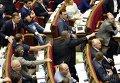 Депутаты Радикальной партии в Раде. Архивное фото