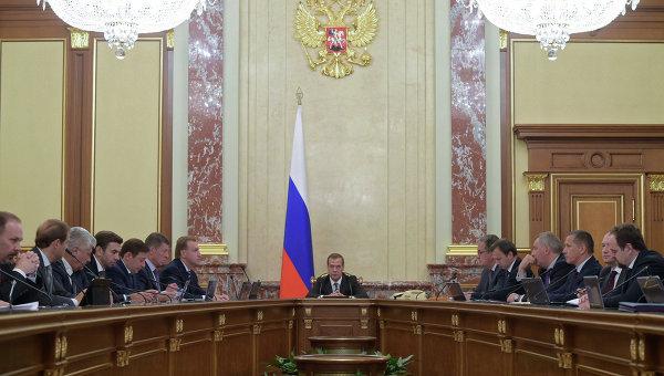 Премьер-министр РФ Д.Медведев провел заседание правительства РФ. Архивное фото