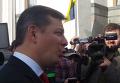 Ляшко: даю 1000%, что Порошенко отжал бизнес Клюева. Видео