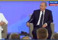 Президенты РФ и Белоруссии обменялись знаниями о ненатуральном молоке