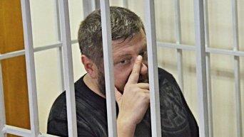Суд по делу Игоря Мосийчука