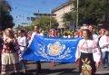День вышиванок в Мариуполе. Видео