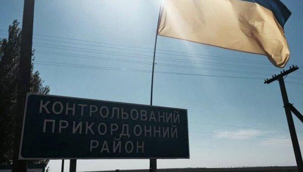 Пунк пропуска на админгранице с Крымом. Архивное фото