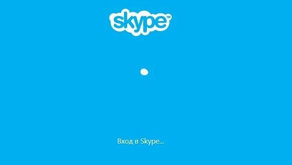 В Skype сбои