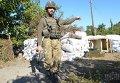 Украинские военные возле Марьинки