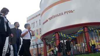 Гимназия Киевская Русь