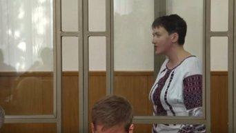 Заявление Надежды Савченко в суде. Видео