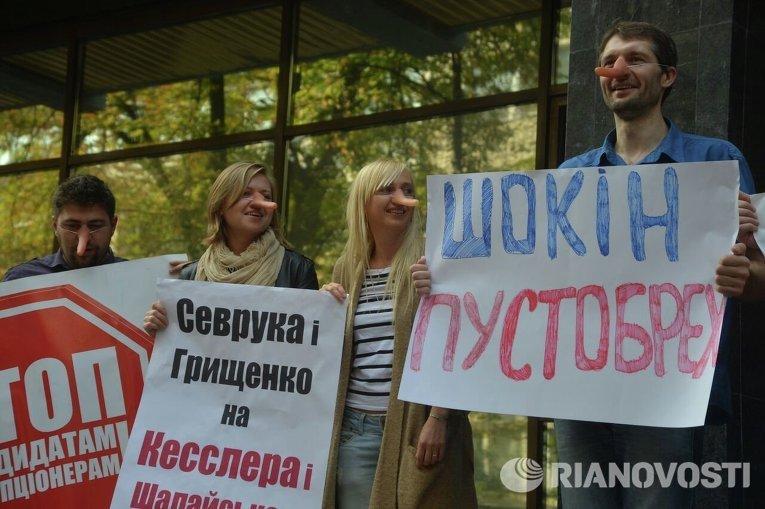 Акция протеста под зданием Генпрокуратуры за отставку Виктора Шокина