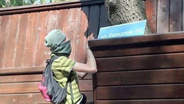 Люди в балаклавах под флагами гражданского корпуса батальона Азов блокировали дом Михаила Добкина в Харькове