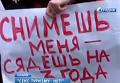 Украина - не страна секс-туризма. История 2012 года. Видео