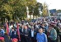 Полтава отмечает День города