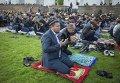Мусульмане отмечают праздник Курбан-байрам