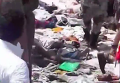 Давка в окрестностях Мекки: сотни жертв. Видео