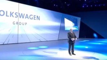 Акции Volkswagen начали расти после отставки главы концерна. Видео