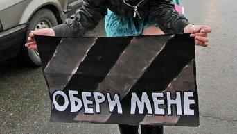 Проституция в Украине. Архивное фото