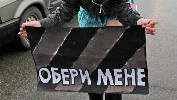 ВКиеве пройдет «майдан проституток»