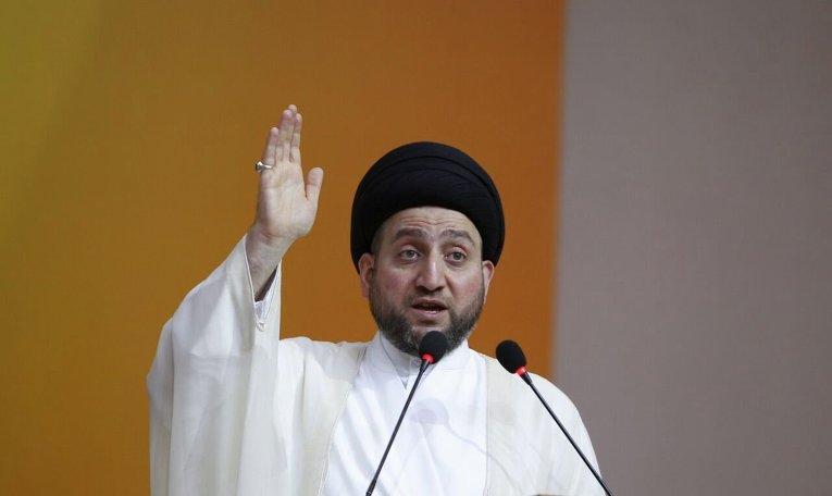 Глава Высшего исламского совета Ирака Аммар аль-Хаким