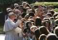 Папа Римский Франциск общается с верующими в ходе визита в США