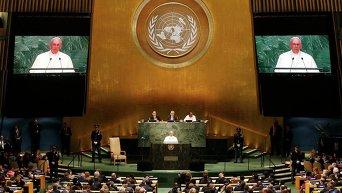 Папа Римский на юбилейной 70-й Генеральной ассамблее ООН