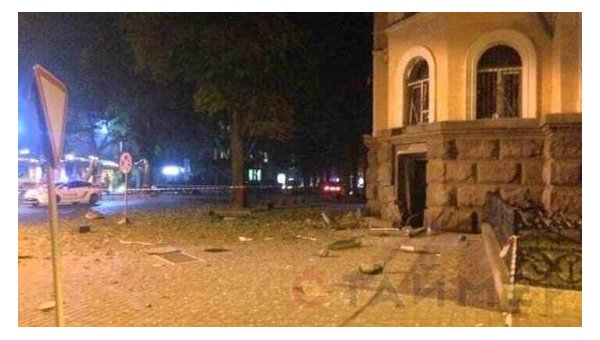 Взрыв в Одессе у здания УСБУ