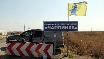 Бойцы батальона МВД Херсон попросили их не снимать