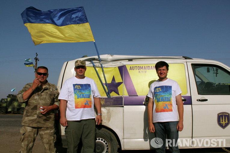 Киевский Автомайдан участвует в блокаде с первого дня