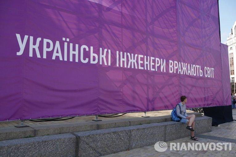 Арт-инсталляция с изображением Богдана Хмельницкого в Киеве