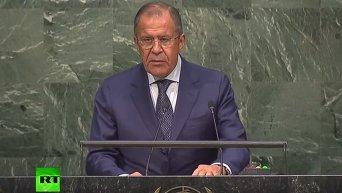 Выступление Лаврова на на саммите ООН. Видео