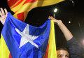 Досрочные парламентские выборы в Каталонии