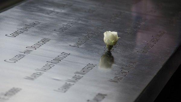 Террористический акт вНью-Йорке 11сентября давно минувшего 2001-ого года. Архивные кадры
