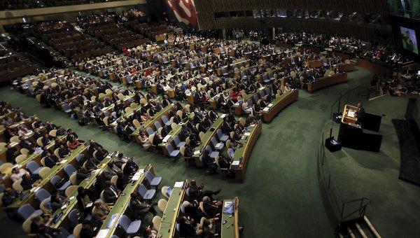 Генассамблея ООН. Архивное фото