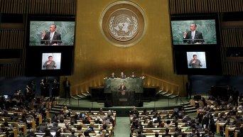 Выступление Барака Обамы на Генассамблее ООН