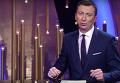 Вечерний квартал шутит про арест Мосийчука