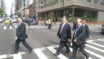 Петр Порошенко идет по улицам Нью-Йорка в дни проведения Генеральной ассамблеи ООН