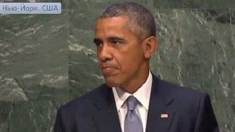 Барак Обама комментирует украинский кризис во время выступления на Генеральной Ассамблее ООН