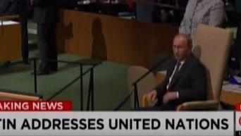 Путина назвали Ельциным. Видео