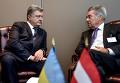 Президент Украины Петр Порошенко и президент Австрии Хайнц Фишер
