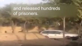 Талибы захватили город Кундуз в Афганистане. Видео