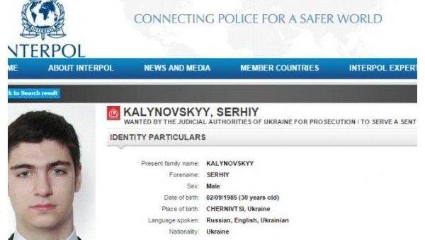 Сергей Калиновский в базе лиц, находящихся в розыске